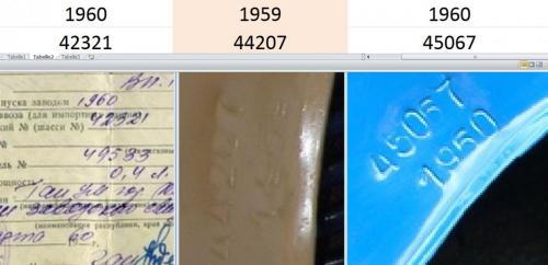 post-47989-0-71879700-1417506712_thumb.j