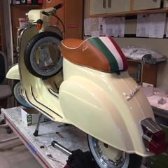 Marco V50, 300GTSS